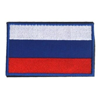Flag Patch Embroidery armband B - intl