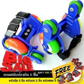 Flashing Roller สเก็ตสวมรองเท้า ล้อมีไฟ โฉมใหม่ 4 ล้อ พร้อม สนับป้องกัน ฟรี