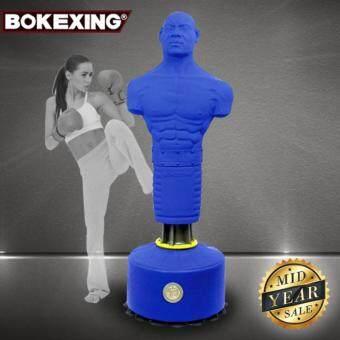 Floydหุ่นซ้อมมวย กระสอบทรายตั้งพื้น ระบบฐานดูดสีน้ำเงินขนาด170 cm