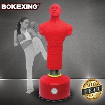 Floydหุ่นซ้อมมวย กระสอบทรายตั้งพื้น ระบบฐานดูดสีแดงขนาด170 cm