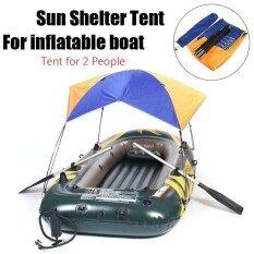 สำหรับ 2 คนเรือดวงอาทิตย์ Shelter เรือใบบังแดดตกปลาเต็นท์ร่มเงาฝน - นานาชาติ.