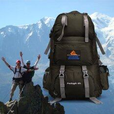 ราคา อัศวินมี 50ลิตรกีฬากลางแจ้งขนาดกระเป๋าเป้ สีน้ำตาล Free Knight Thailand