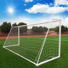 ราคา ฟุตบอลฟุตบอลกีฬากลางแจ้งประกาศเป้าหมายการฝึกอบรมเครื่องมือสุทธิ 1 8 1 2เมตร ราคาถูกที่สุด