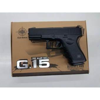 ปืนสั้นสปริง G.15 เลียนแบบ GLOCK 19