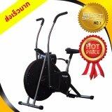 ขาย Gadget So Cool จักรยานออกกำลังกาย รุ่น Air Bike สีดำ Gadget So Cool ออนไลน์