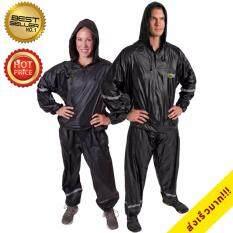 ราคา Gadget So Cool ชุดซาวน่า ซาวน่า ลดน้ำหนัก Weight Sweat Suit Sauna สีดำ New เป็นต้นฉบับ