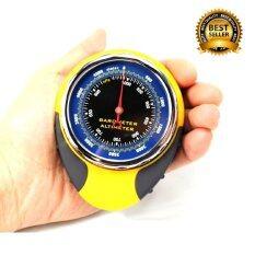 ขาย Gadgetz Alimeter Barometer เครื่องวัดความสูง เครื่องวัดความดันอากาศ 4In1 Gadgetz
