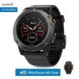 ซื้อ Garmin Fenix 5X ที่สุดของนาฬิกาออกกำลังกายมัลติสปอร์ต ประกันศูนย์ไทย 1 ปี ฟรี ฟิล์มกันรอย ใหม่ล่าสุด