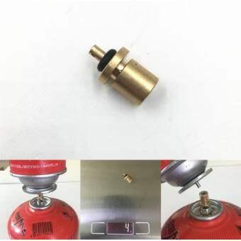 Got It เติมก๊าซอะแดปเตอร์กลางแจ้งอุปกรณ์กระบอกกระป๋องอุปกรณ์นิวเมติกยาวถังแก๊สบรรจุแบนอุปกรณ์เตาทอง