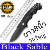 ซื้อ P08 Genuine Scorpion มีดพับ มีดเดินป่า ใหญ่ ยาว 8นิ้ว พร้อมระบบดีดใบมีด รุ่น Black Sable 1ชิ้น Unbranded Generic ถูก