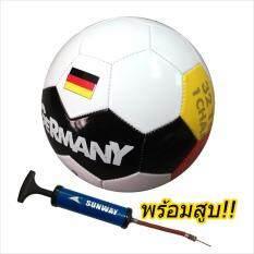 ราคา German บอลหนังเย็บลายทีมชาติ No 5 พร้อมสูบบอลพกพา เป็นต้นฉบับ Vrk
