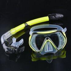 Getek ดำน้ำ-แว่นตาดำน้ำหน้ากากดำน้ำว่ายน้ำเซ็ตอุปกรณ์ซิลิโคน (สีเหลือง) By Masamall.