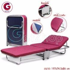 ราคา Getzhop เตียงเสริมพับได้ พร้อมเบาะรองนอน เตียงเหล็ก มีล้อ 197X74 5X29 Cm รุ่น 2107 ถูก