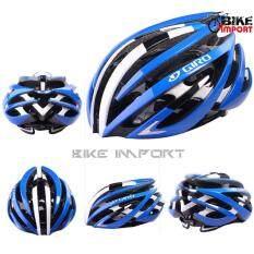 ราคา หมวกจักรยาน Giro Aeon สีน้ำเงิน ออนไลน์