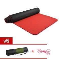 Gjyoga เสื่อโยคะ Tpe หนา 6Mm สีแดง แถมฟรี กระเป๋า สายรัด เป็นต้นฉบับ