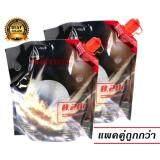 ซื้อ Goldenball 20G แพ็ค 2 ถุง ลูกกระสุนสำหรับปืนบีบีกัน ใน กรุงเทพมหานคร