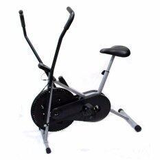 โปรโมชั่น Good Deal จักรยานออกกำลังกาย Air Bike 2 In 1 สีเทา ดำ Unbranded Generic ใหม่ล่าสุด