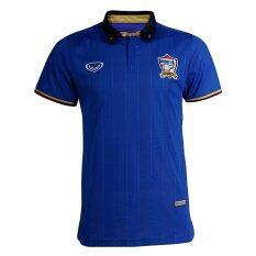 ราคา Grand Sport เสื้อฟุตบอล ทีมชาติไทย 2016 สีน้ำเงิน Grand Sport