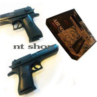 ปืนอัดลมGUNแอร์ซอฟ