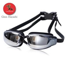 Hayashi แว่นตาสำหรับว่ายน้ำถนอมสายตา ป้องกันแสงแดด Uv Swimming Glasses / Goggle (สีดำ)  .