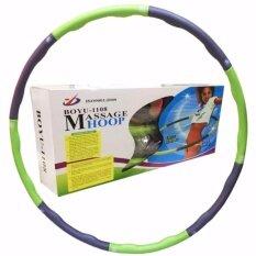 Health Massaging Hula Hoop ฮูล่าฮูปโฟม แบบมีลูกคลื่นช่วยนวด ขนาด 1 Kg สีเขียว เทา ถูก