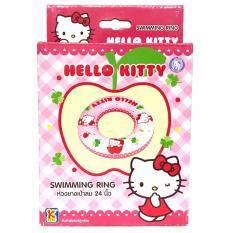 ซื้อ ห่วงยาง ลาย Hello Kitty ขนาด 24 นิ้ว ลิขสิทธิ์แท้ Hello Kitty ถูก