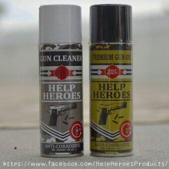 ชุดน้ำยาทำความสะอาดปืน Help Heroes (2 กระป๋อง)