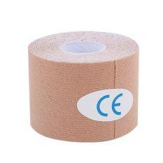 ขาย ซื้อ ออนไลน์ Hetu Genuine Ares Latex Elastic Sports Tape Kinesiology For Pain Relief Support Kt Intl