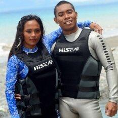 ส่วนลด Hisea ผู้ชายอาชีพท่องเรือยนต์ตกปลาเสื้อกั๊กผู้ใหญ่ว่ายน้ำลอยเสื้อชูชีพลอยเสื้อผ้า