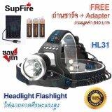 ราคา Hl31 Supfire Headlights Cree Us T6 Led Head Flashlight 10W ไฟฉาย Subfire ไฟฉายแรงสูง ไฟฉายคาดหัว Led ไฟคาดหัว ไฟฉายคาดศีรษะ ไฟฉายคาดหัว ไฟฉายคาดหัวแรงสูง ไฟฉายคาดหัวเดินป่า ไฟฉายคาดพลังสูง ไฟฉาย Led แบบคาดหัว ที่สุด