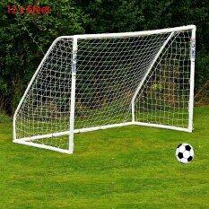 ขาย ซื้อ Hll 12 X 6Ft Football Net For Soccer Goal Post Junior Sports Training White Intl
