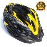 หมวกจักรยาน Kerry สีเหลือง เป็นต้นฉบับ