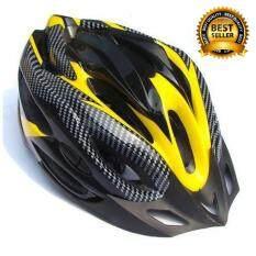 ราคา หมวกจักรยาน Kerry สีเหลือง ราคาถูกที่สุด