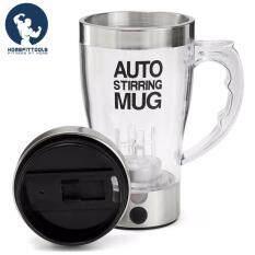ราคา Homefittools แก้วปั่น เวย์โปรตีน Self Stirring Mug 350 Ml Homefittools เป็นต้นฉบับ