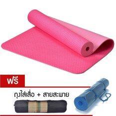 Homefittools เสื่อโยคะ Tpe 6Mm 183 X 61Cm สีชมพู ฟรี ถุงใส่เสื่อ สายสะพายไหล่ เสื่อออกกำลังกาย คุณภาพดี เป็นต้นฉบับ