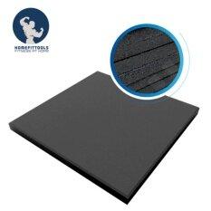 Homefittools - แผ่นบล๊อกยางกันกระแทก Rubber Tile 1 M.x1 M. หนา 25 Mm.