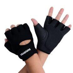ขายร้อน Sunwonder ครึ่งนิ้วถุงมือกีฬาปั่นจักรยานการออกกำลังกายฟิตเนสยกน้ำหนักถุงมือ (สีดำ) By Sunwonder.