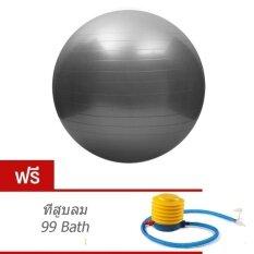 ซื้อ Hs ลูกบอลโยคะ 65 ซม Fit Ball Exercise Ball แถมฟรี ที่สูบลม Silver ถูก ใน ไทย
