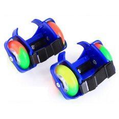 ราคา Hs Flash Runaway Halo Speeding Roller Skates Hot Wheels Skating Shoes รองเท้าสเก็ต เร่งโรลเลอร์สเก็ต Blue Best