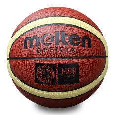 ขาย Indoor And Outdoor Wear Resistant Basketball ออนไลน์