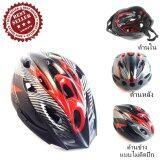 ราคา Inspy หมวกจักรยาน สีแดง Helmet Bike Multicolor เป็นต้นฉบับ