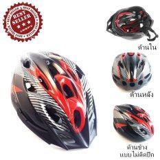 Inspy หมวกจักรยาน สีแดง Helmet Bike Multicolor Inspy ถูก ใน กรุงเทพมหานคร