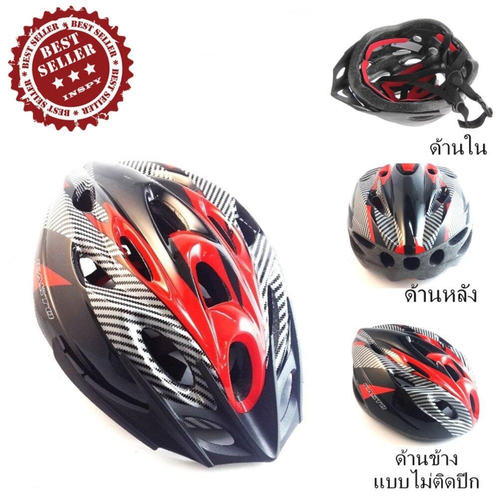 Inspy หมวกจักรยาน - สีแดง Helmet Bike (Multicolor)
