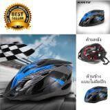 ซื้อ Inspy หมวกจักรยาน สีน้ำเงิน Helmet Bike Multicolor ใหม่