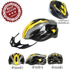 Inspy หมวกปั่นจักรยาน หมวกจักรยาน Kerry Cycling Helmet สีเหลือง Yellow ใน กรุงเทพมหานคร