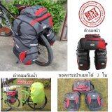 ซื้อ Inspy กระเป๋าจักรยาน กระเป๋าทัวริ่ง ขนาดใหญ่ Yanho Touring Bag Multicolor ออนไลน์