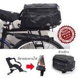 ราคา Inspy กระเป๋าจักรยาน รุ่น Touring Bag B Soul Black ออนไลน์ กรุงเทพมหานคร