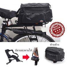 ราคา Inspy กระเป๋าจักรยาน รุ่น Touring Bag B Soul Black Inspy ออนไลน์