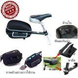 ขาย ซื้อ ออนไลน์ Inspy กระเป๋าจักรยาน รุ่นติดหลังอาน แบบถอดเร็ว Saga Rider กระเป๋าติดอาน Multicolor