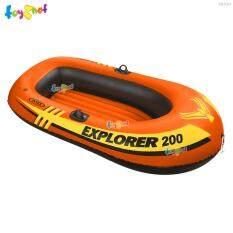 ซื้อ Intex เรือยางเอ็กซ์โพลเรอร์ 2 ที่นั่ง รุ่น 58330 ใหม่
